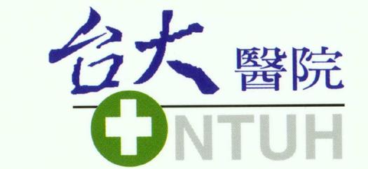 台大雲林分院斗六院區﹣癌症資源中心