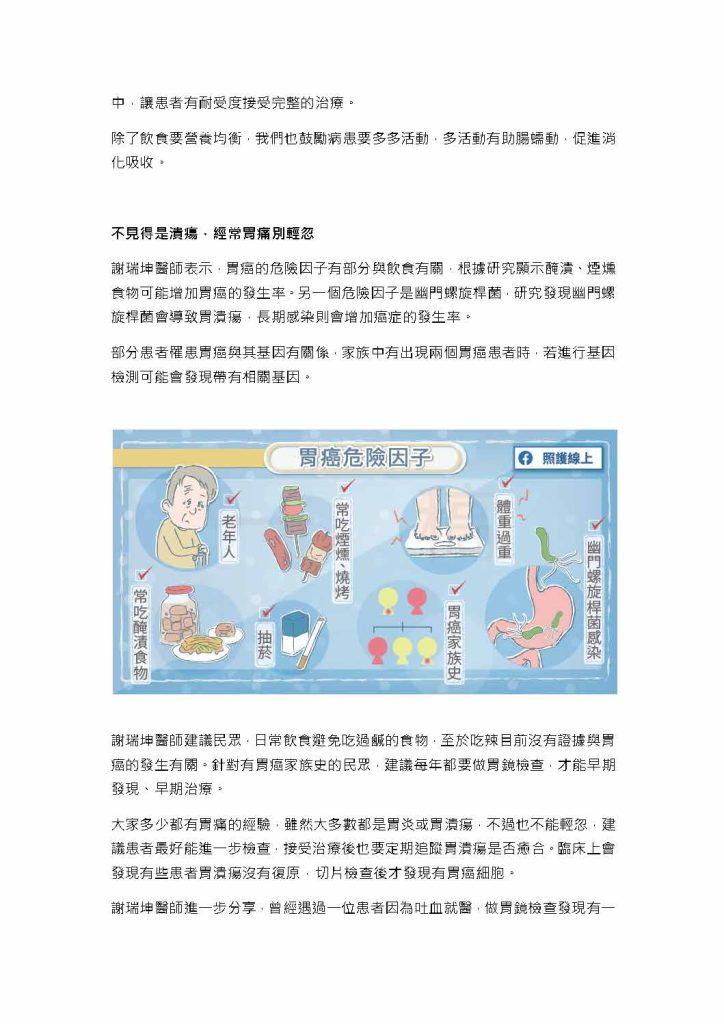 10904_頁面_4