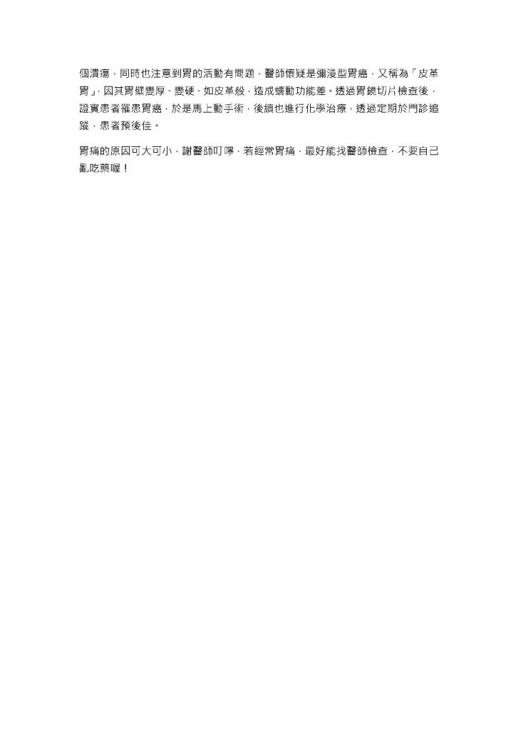 10904_頁面_5